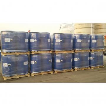 Аминотриметиленфосфоновая кислота промышленного качества (ATMP) CAS No. 6419-19-8