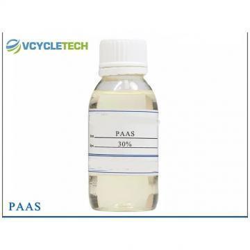 Полиакриловая кислота натрия (PAAS) CAS № 9003-04-7 Растворимые в воде