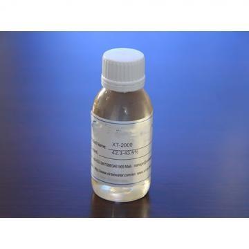 Модифицированный полиакрилат натрия XT-2000 особой чистоты, растворимые в воде